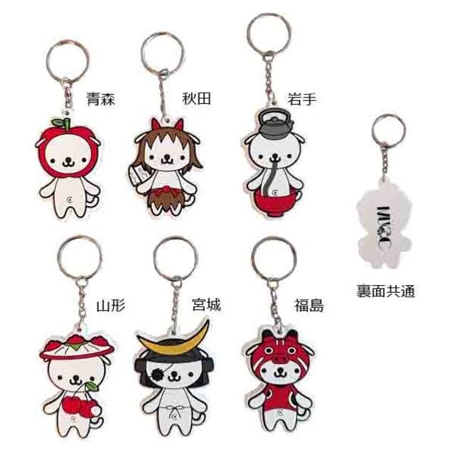 4400335-inuchi_key
