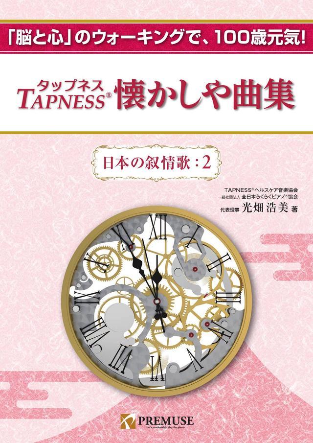 4403079-jojouka2_hyoushi