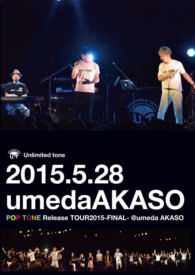 4404522-umedaakaso_poptone_tour_2015_final_jacket_omote1
