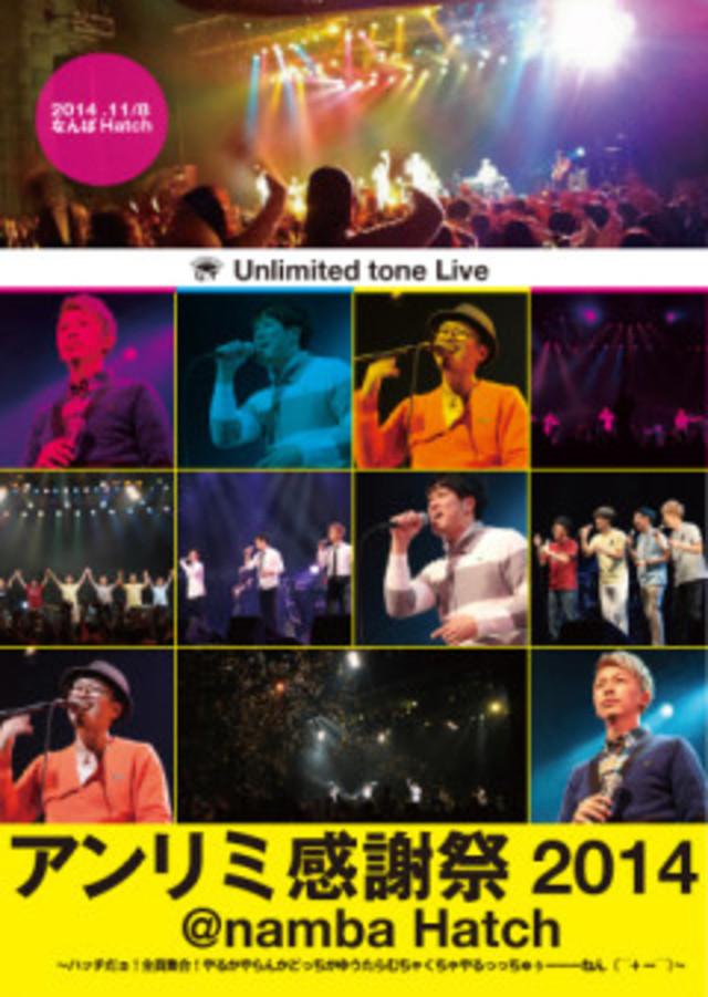 4404529-dvd1-240x338