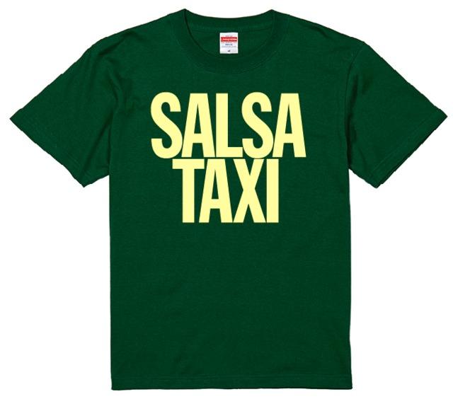 4418629-salsa_ig