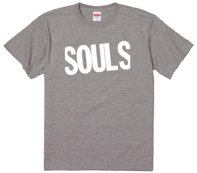 4418662-souls_mg