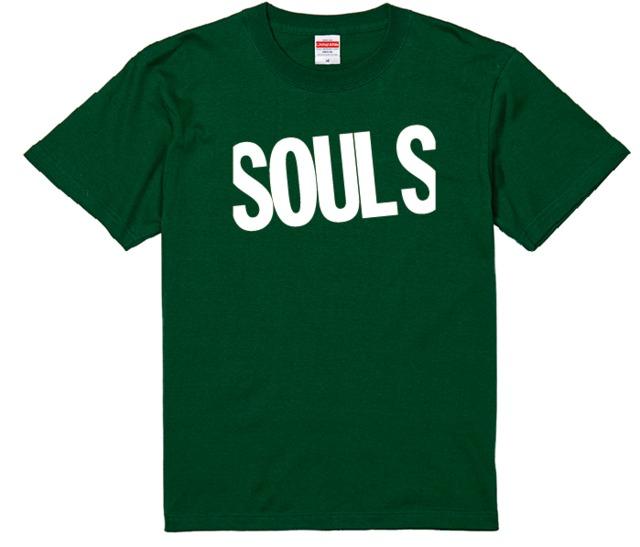 4418675-souls_ig