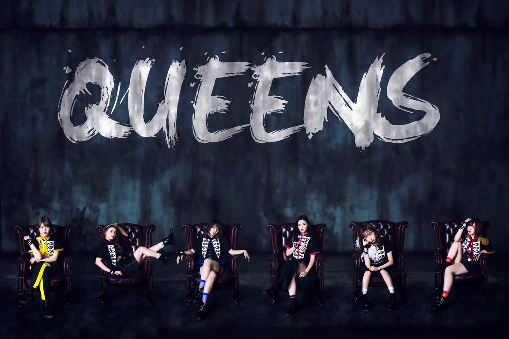 4427095-queens_a