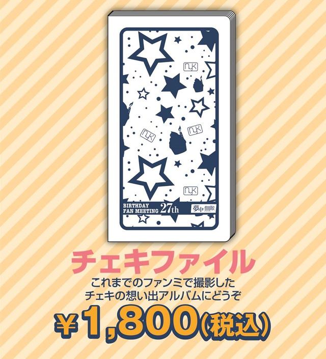 4432015-121981-menu_a4-03
