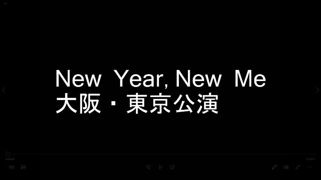 4433856-new_year2