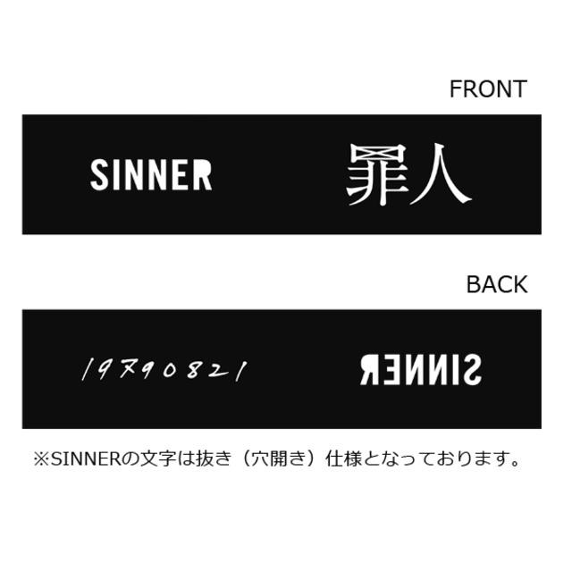 4435095-rubber_tatsuro