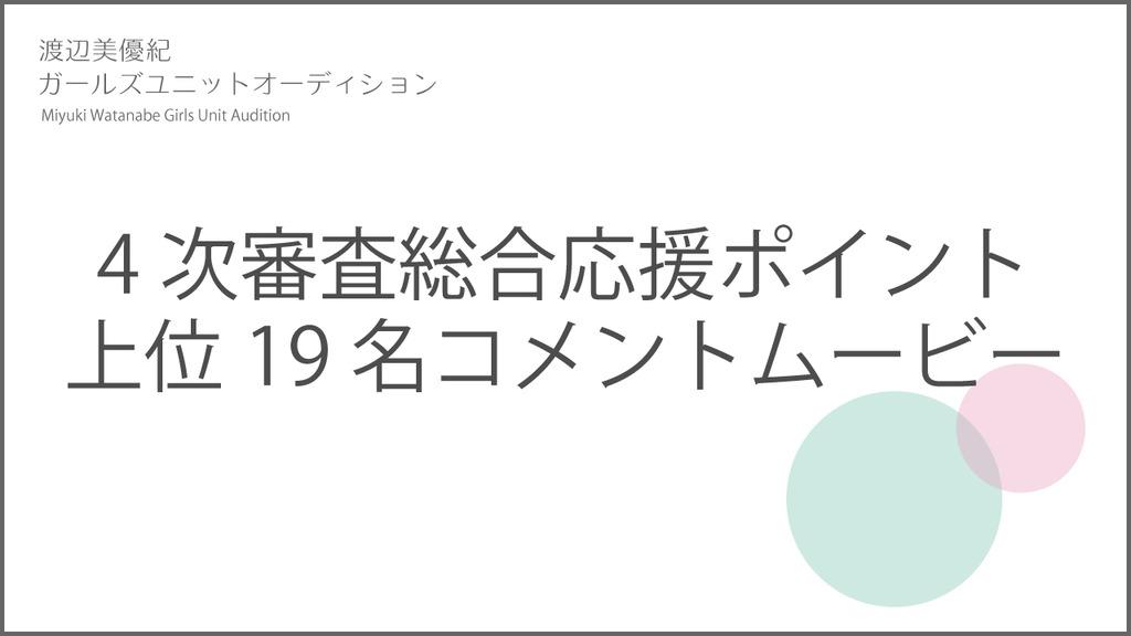 4444395-wm_samune_19ment