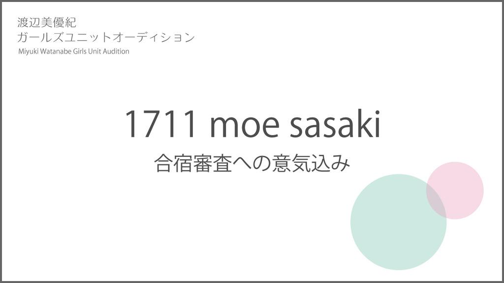 4447989-1711_moesasaki