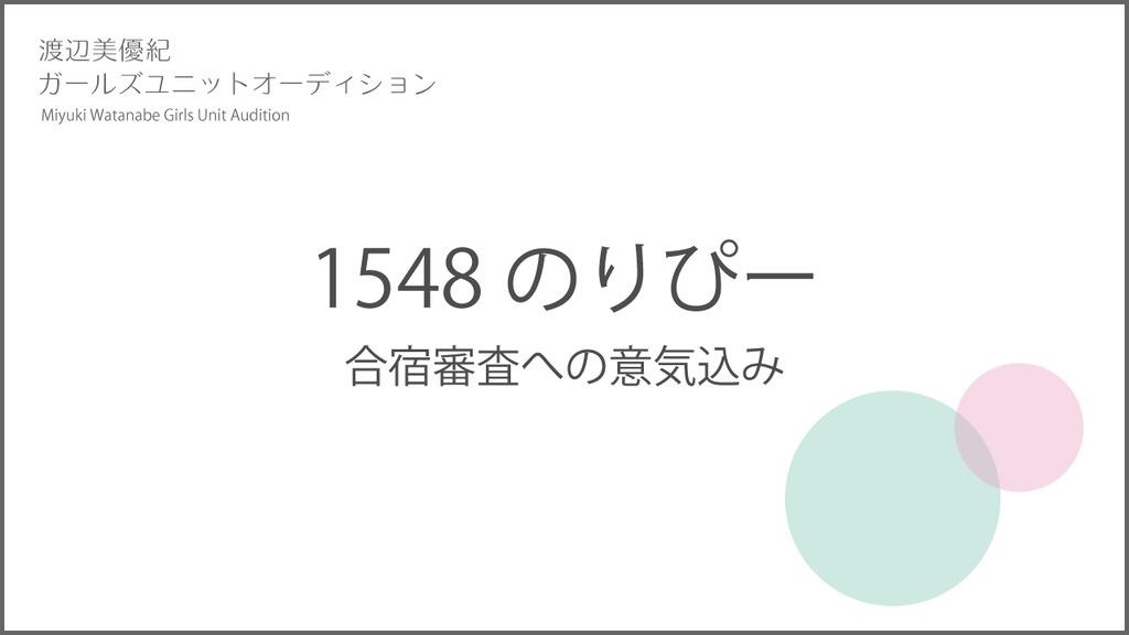 4448001-1548_%e3%81%ae%e3%82%8a%e3%81%b4%e3%83%bc