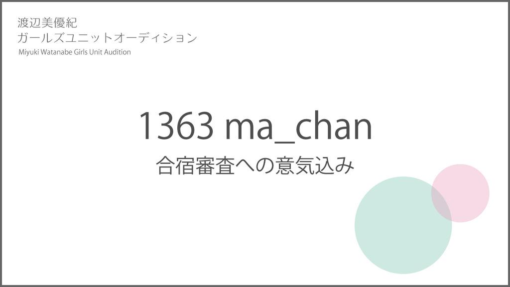 4448019-1363_ma_chan