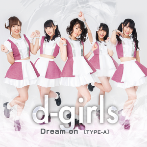 4452135-dream_on_type_a