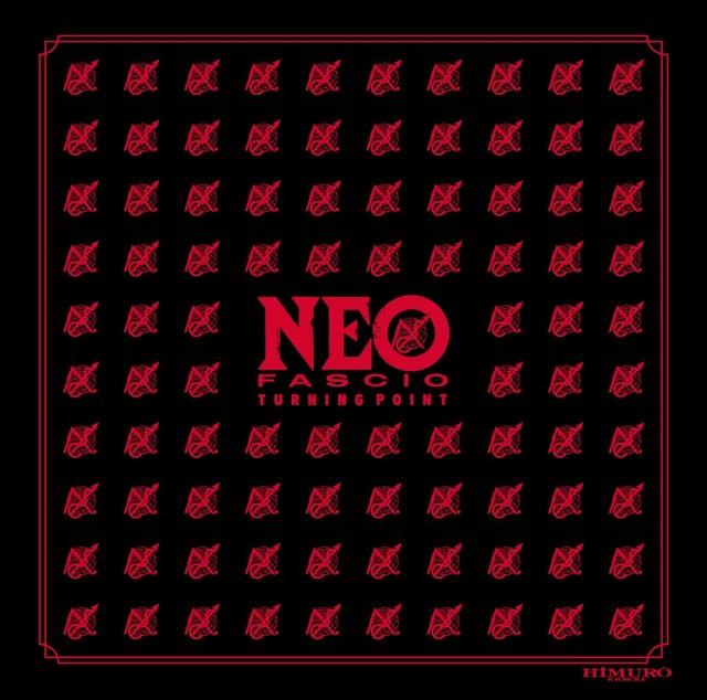 4467582-neo-fascio_scarf_design2-5