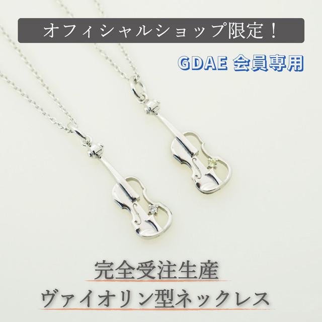 4471940-shop_gdae