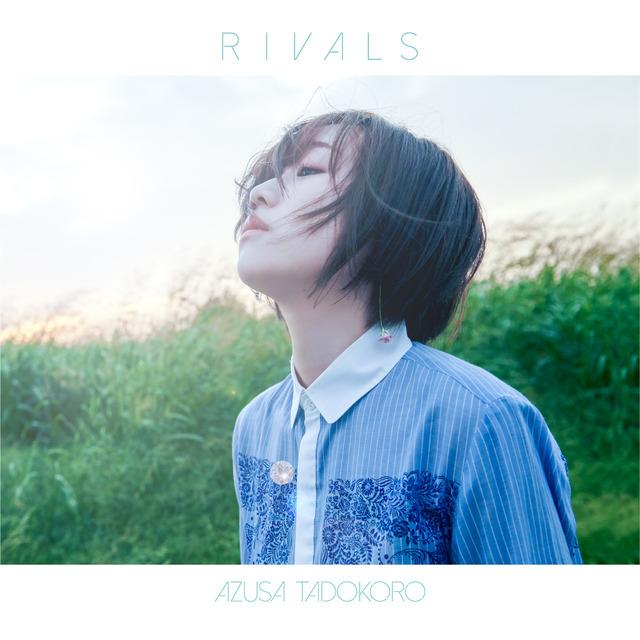 4475234-rivals_h1