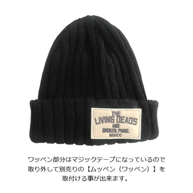 4482922-8.knitcap