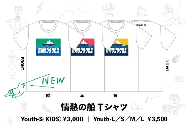4483800-pop_b4_new
