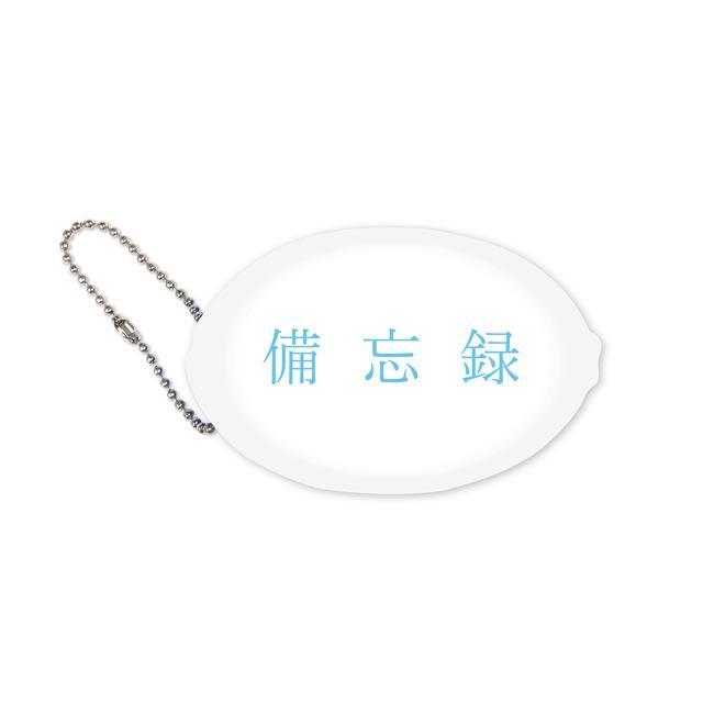 4495611-kaho_coincase_01