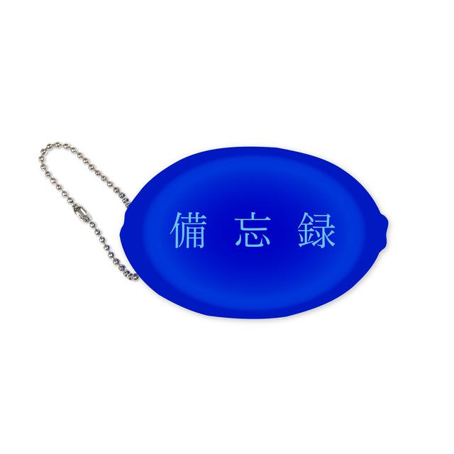 4495616-kaho_coincase_02