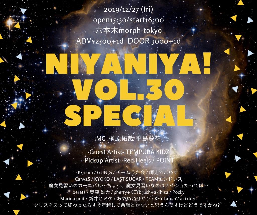 4496883-niyaniya30
