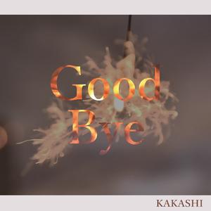 4500269-uncr-15_kashi_h1