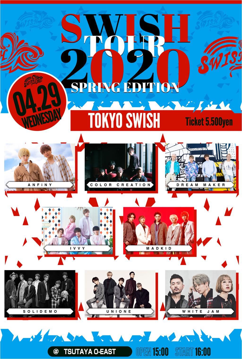 4511700-0429_tokyo_swish