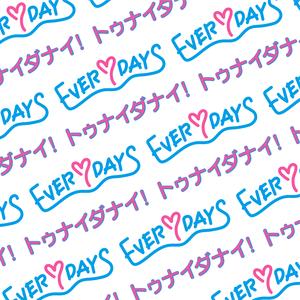 4520616-tonightdanight_everydays_jkt