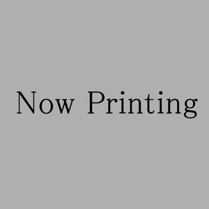 4523538-now-printing_450