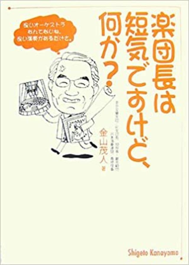 4526204-book_tanki