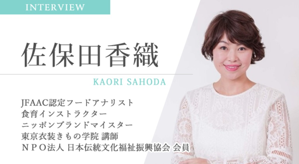 4528140-intervew-top-sahoda