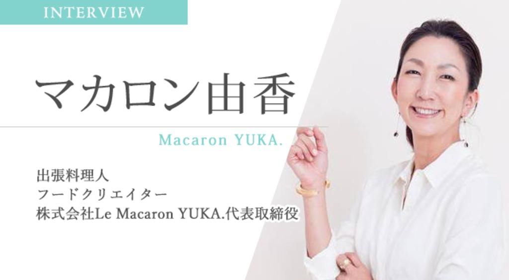 4532328-intervew-top-macaron