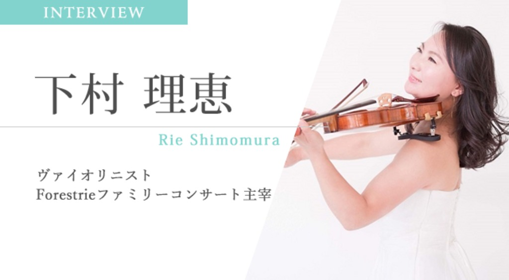 4532334-intervew-top-shimomura