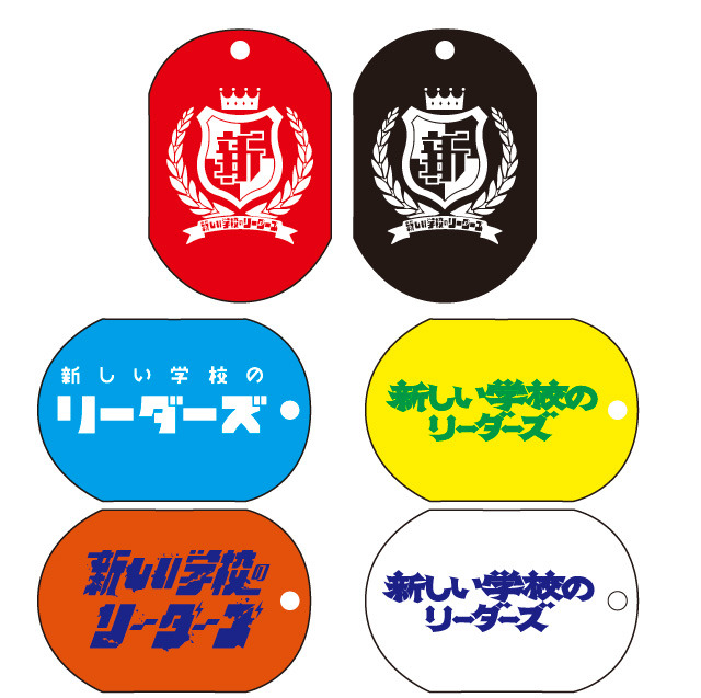 4533968-keyho