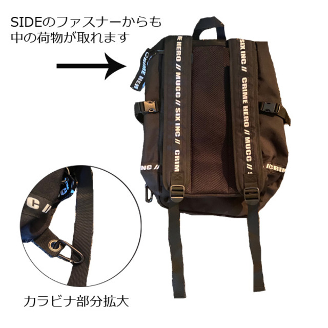 4535477-bag2