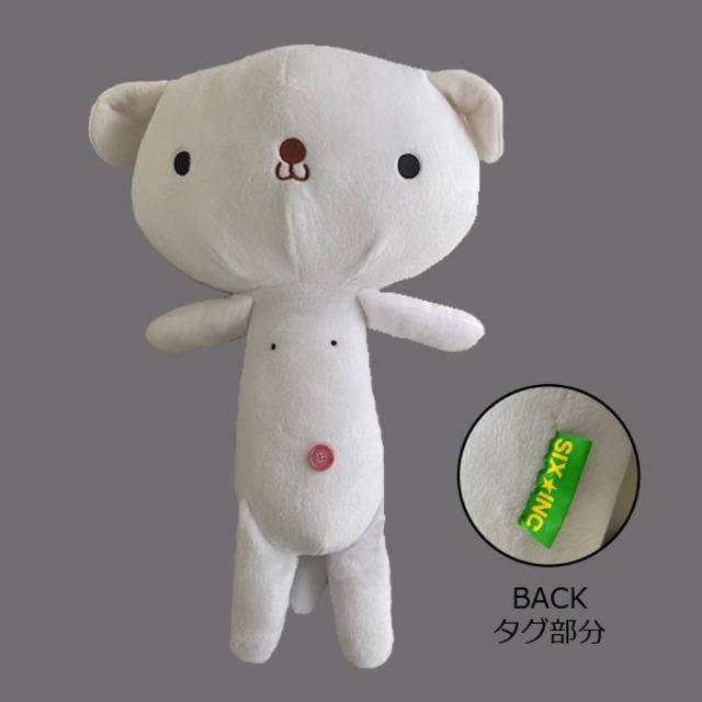 4537809-inuchi2