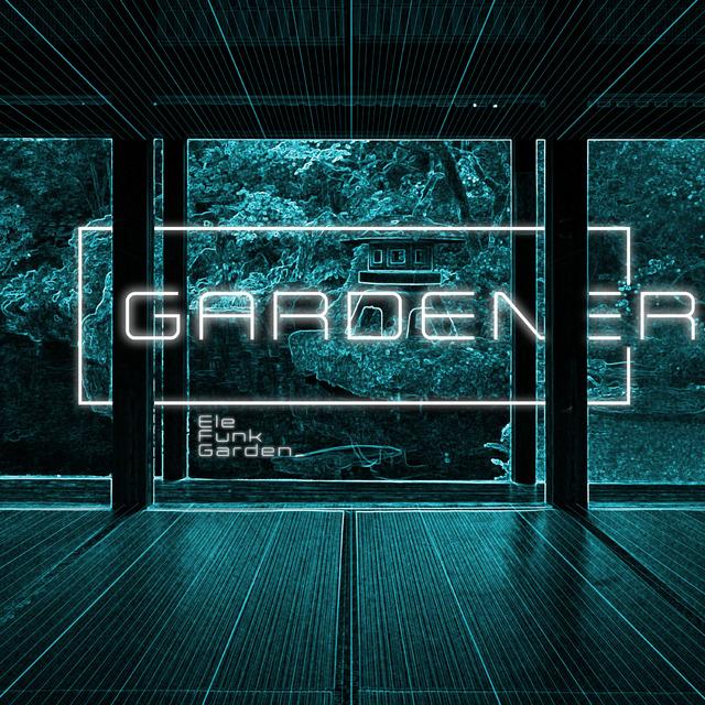 4542684-gardener