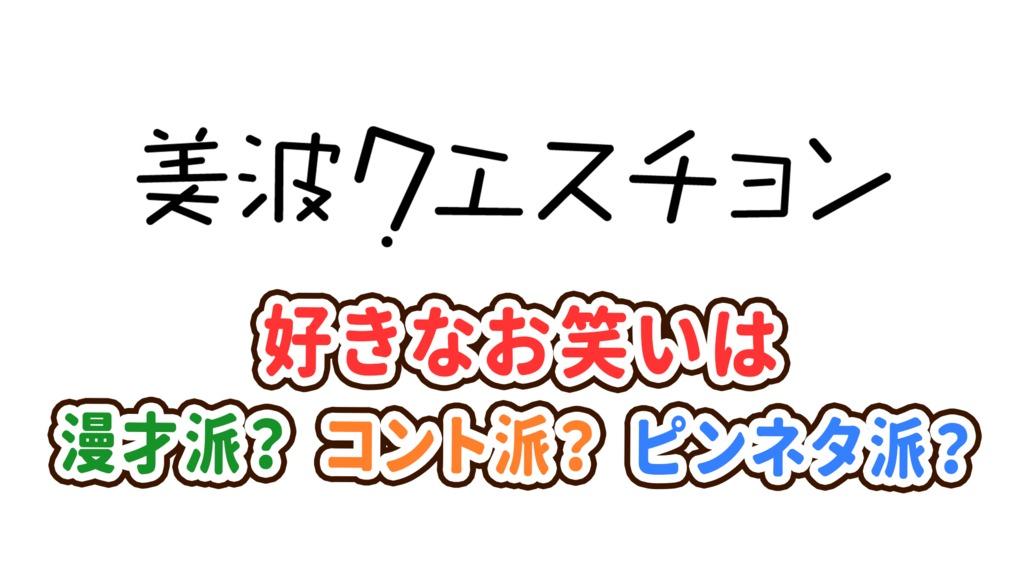 4543809-0858_