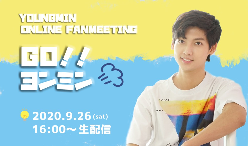 4548060-goyoungmin_s