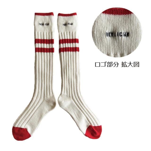 4548236-socks_rgb