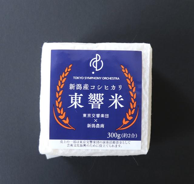 4551039-toukyoumaicube