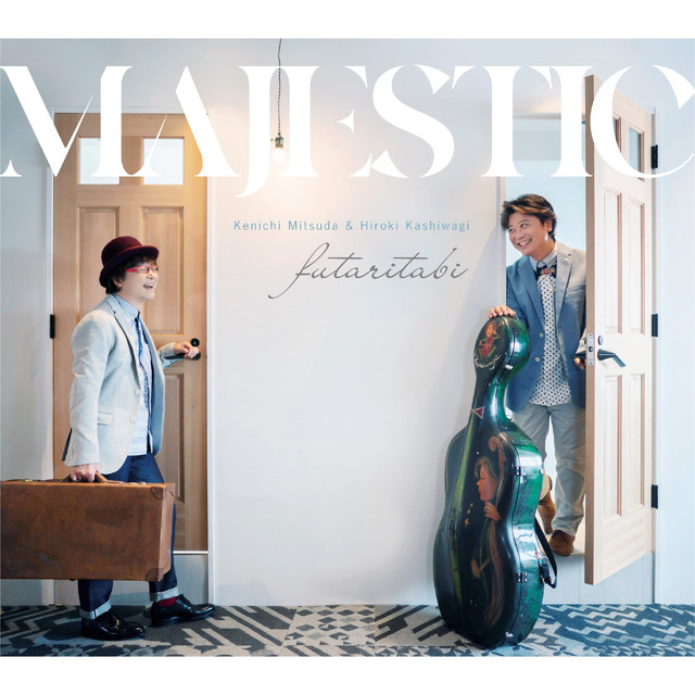 4559511-majestic_fans