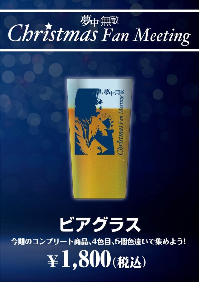 4560002-beerglass