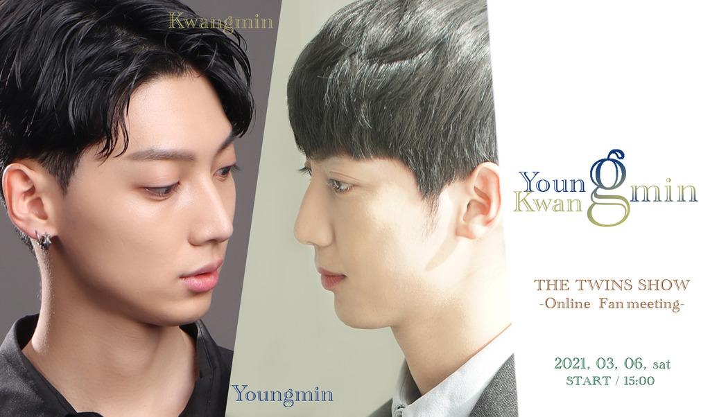 4561577-youngmin_kwangmin_fanmeeting_0306