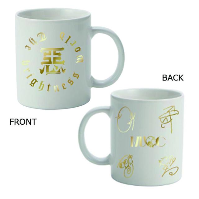 4561828-mug
