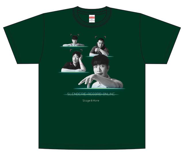 4563695-tshirt_0312