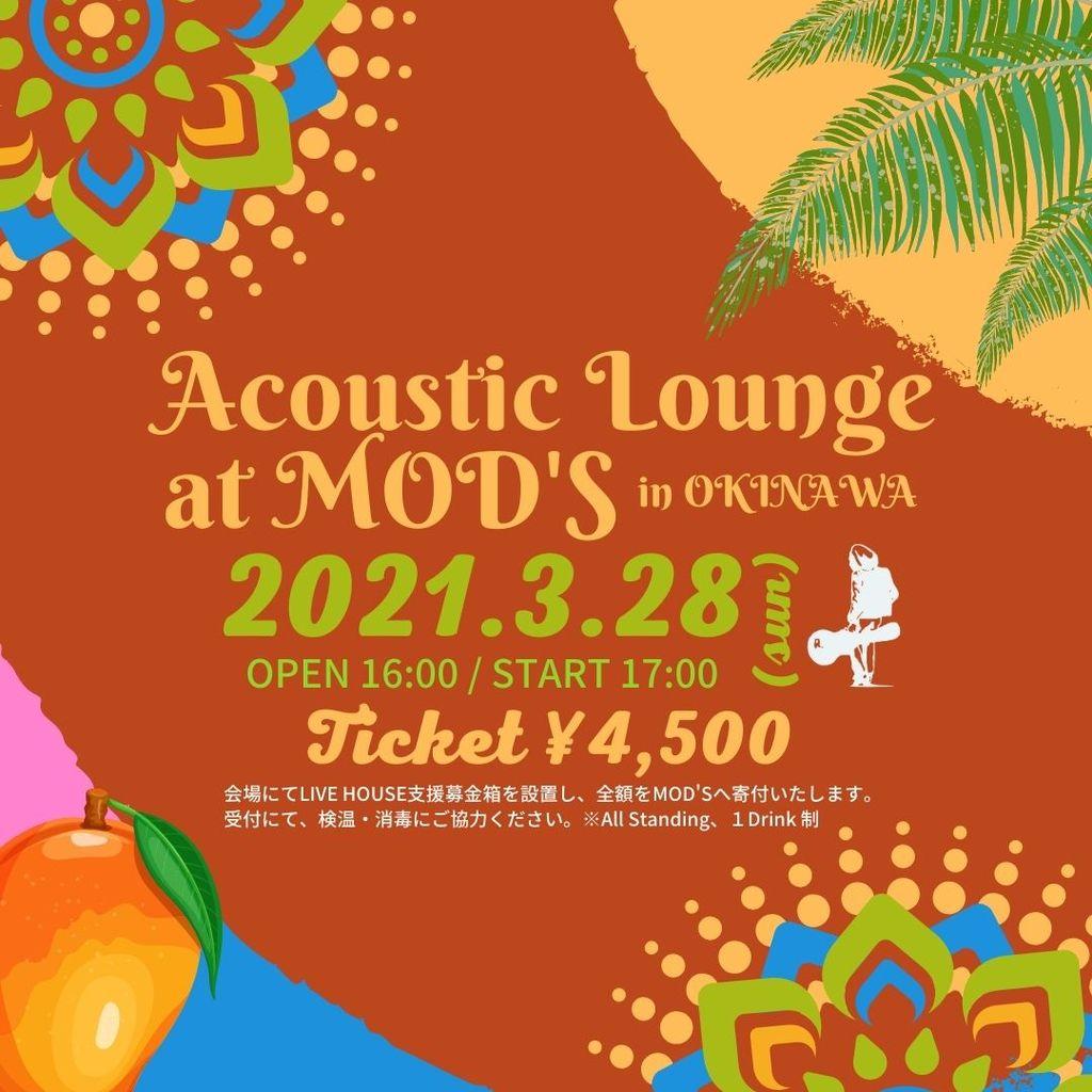4564586-acoustic_lounge_at_okinawa_mod's