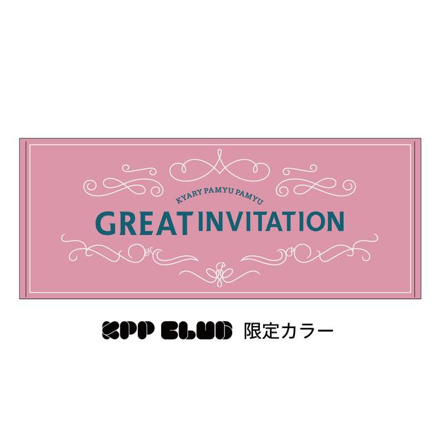 4565420-gi_towel_fc