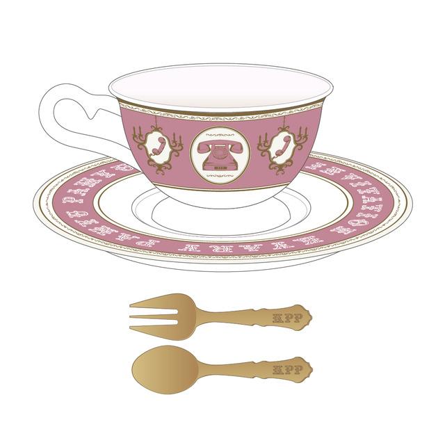 4566066-gi_teacup01