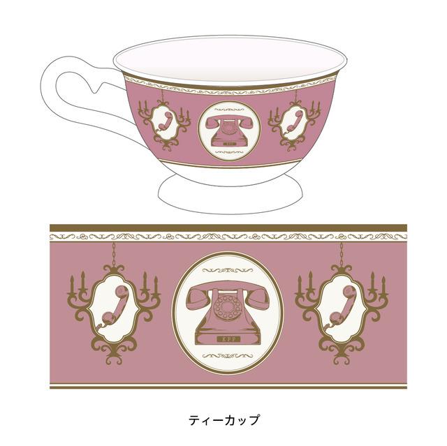 4566071-gi_teacup02