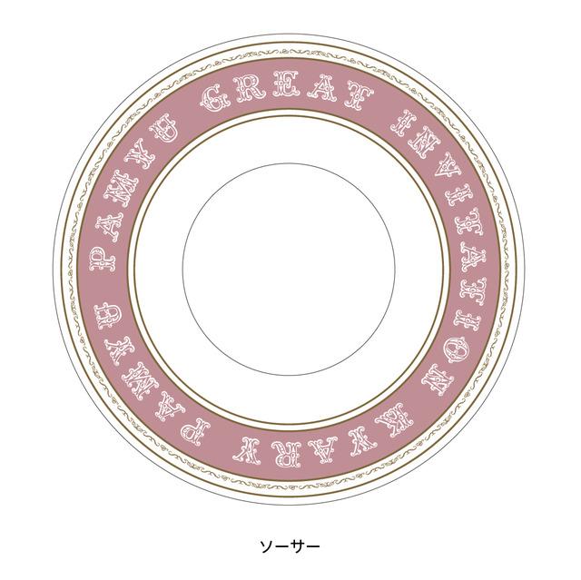 4566076-gi_teacup03
